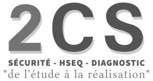 Logo 2CS - NB